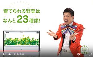 店頭動画への出演商品を実際に手に取れる店頭では実演・取説動画で売上UP!