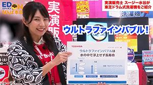 WEB動画への出演各種ネット通販・HP等で最適な商品説明、プレゼンテーション!